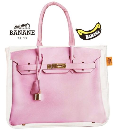 faux hermes - Banana Taipei, la borsa che si ispira alla Birkin bag di Herm��s ma ...