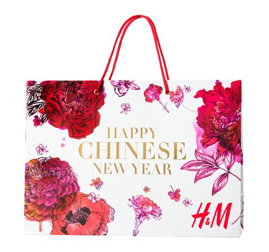 capodanno_cinese_2015_H&M