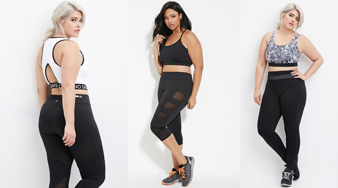 forever21 plus size active wear sport collection