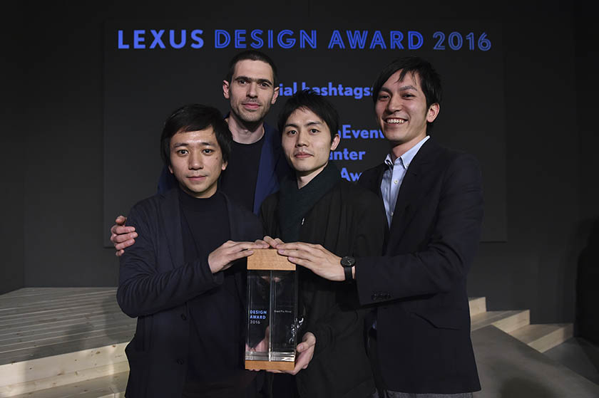 MILAN, ITALY - APRIL 11: Kosuke Araki, Noriaki Maetani, Akira Muraoka and Max Lamb attends 'An Encounter With Anticipation' party by Lexus on April 11, 2016 at Spazio Lexus Torneria in Milan, Italy. (Photo by Valerio Pennicino/Getty Images for Lexus) *** Local Caption *** Kosuke Araki;Noriaki Maetani;Akira Muraoka;Max Lamb