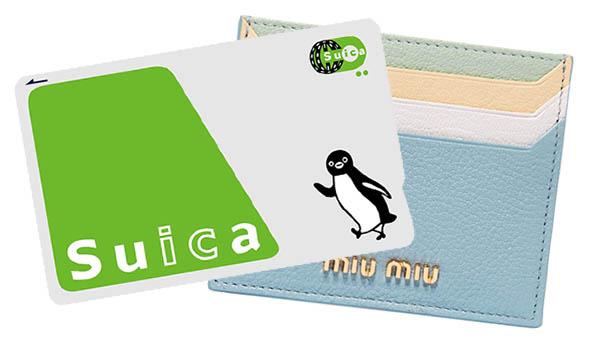 suica-card-trasporti-giappone-tokyo